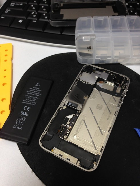 Iphone4s2battery