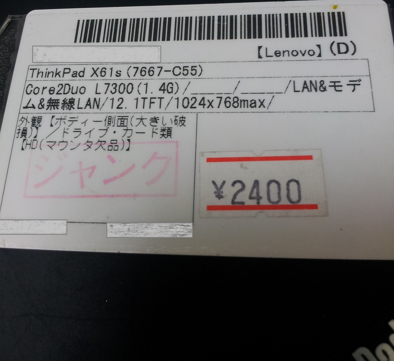 20131004_233748